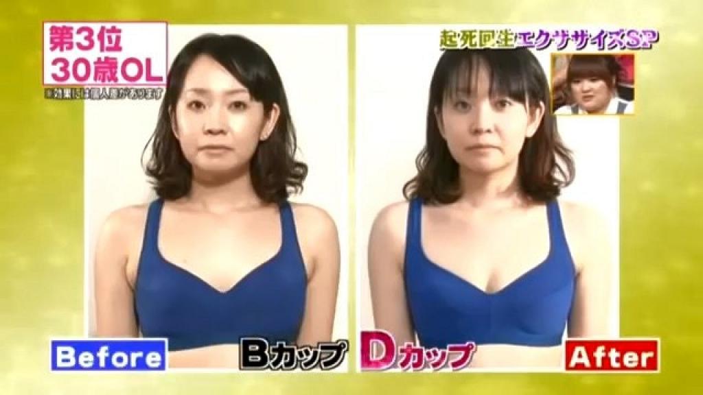 日本專家教路3招豐胸操 連做兩星期可升兩CUP 有效改善寒背
