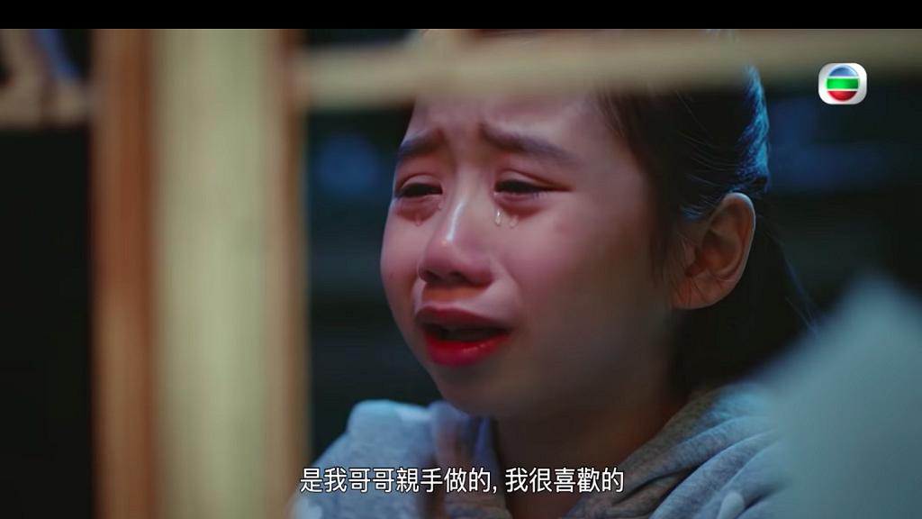【法證先鋒IV】童年高善被讚演技自然哭戲感人 林靖文試鏡展示一秒爆喊演技