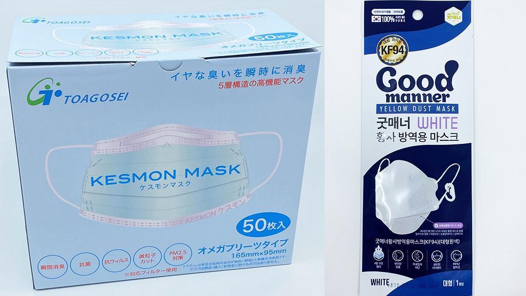 【買口罩】Me2You售10萬個日本5層口罩/韓國KF94口罩!購買方法/領取詳情一覽