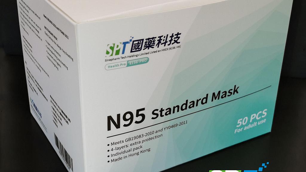 【買口罩】再有本地企業設口罩廠! SPT Mask三層過濾口罩/N95預計3月底發售