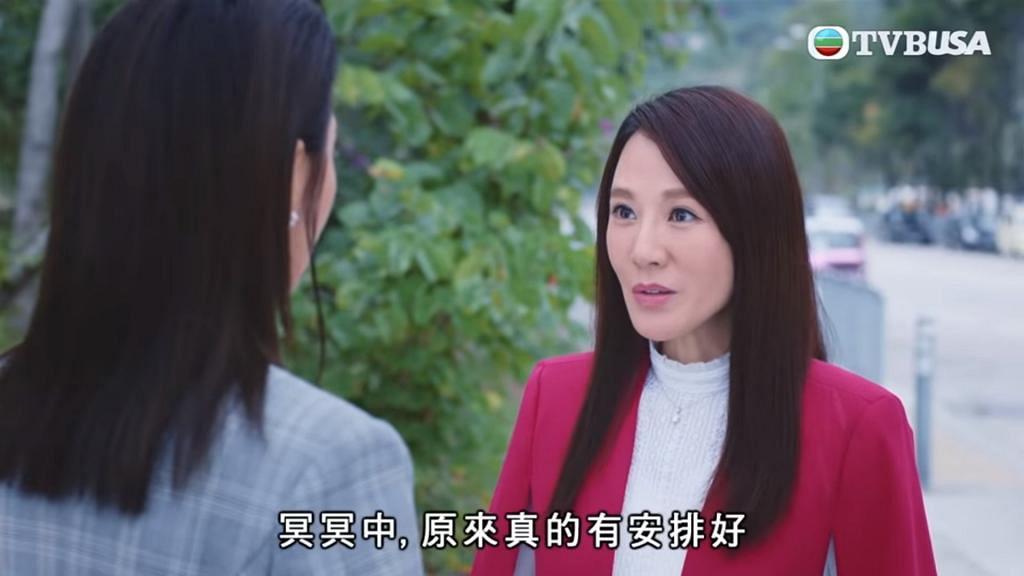 康華演無恥第三者搶好姊妹陳煒男友 細數7個TVB令人印象深刻的狐狸精