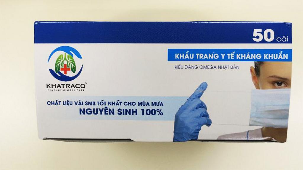 【新冠肺炎】海關公佈4款懷疑含菌量超標外科口罩!呼籲市民立即停用 (附名單)