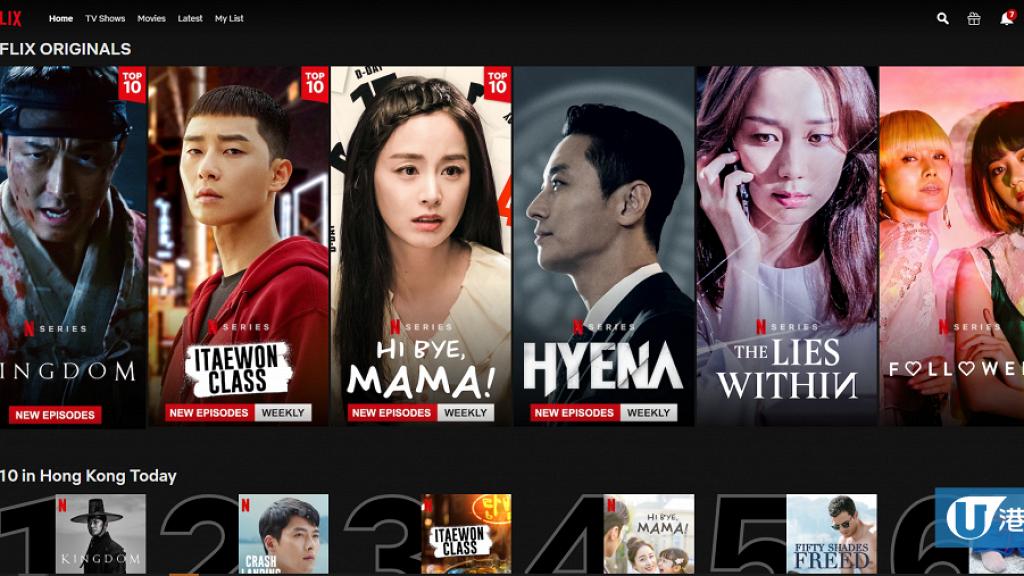 【Netflix教學】新推線上即時聊天新功能Netflix Party 同朋友同步煲劇兼傾偈
