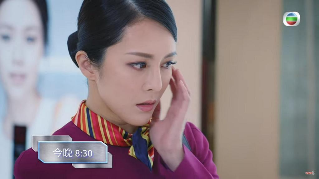 【法證先鋒IV】張曦雯空姐LOOK登場 一出場被懷疑為情婦遭羞辱又捲入謀殺案