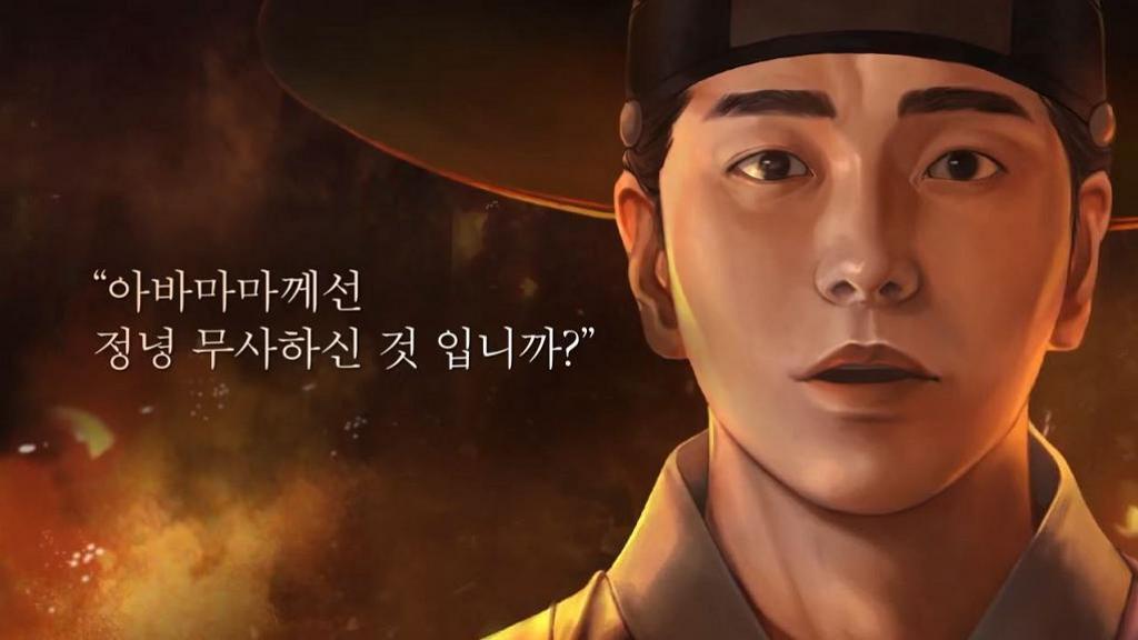 【李屍朝鮮2】Netflix韓劇《屍戰朝鮮》手遊 自選結局!遊戲劇情補充原作細節