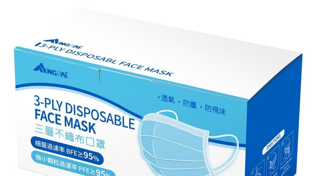 【香港口罩】Pasión口罩正式發售可網上登記 口罩通過SGS測試/BFE、PFE≥95%