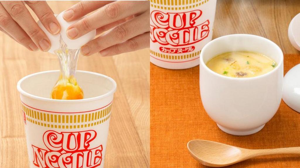 日清官方認證!杯麵剩湯變茶碗蒸 零失敗超簡單懶人料理叮一叮即食蒸蛋