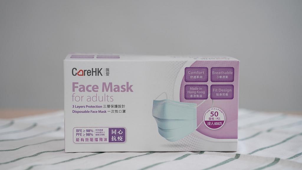 【買口罩】Pricerite實惠開賣CareHK匯愛口罩 $97.5/50個 符合ASTM Level1認證