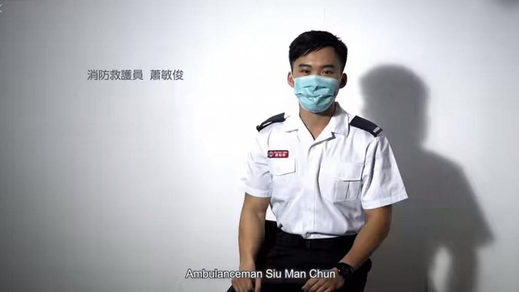 救護員剖白前線醫護未必有百分百保護 日常接觸懷疑個案最擔心傳染家人