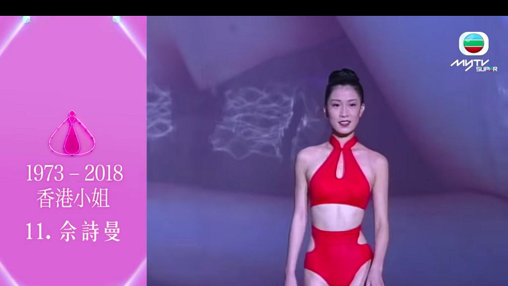 選美出身係花瓶?從被批演技差到備受肯定 盤點TVB歷年5位視后級港姐
