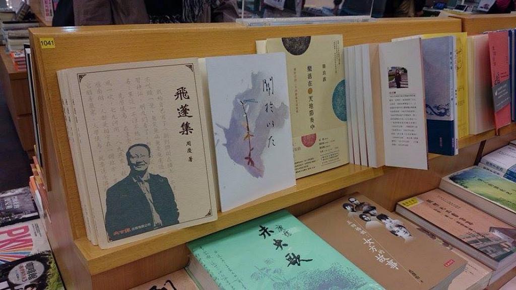 香港本土出版社「麥穗出版」宣布結業 扎根香港20年 出版社:已成為歷史