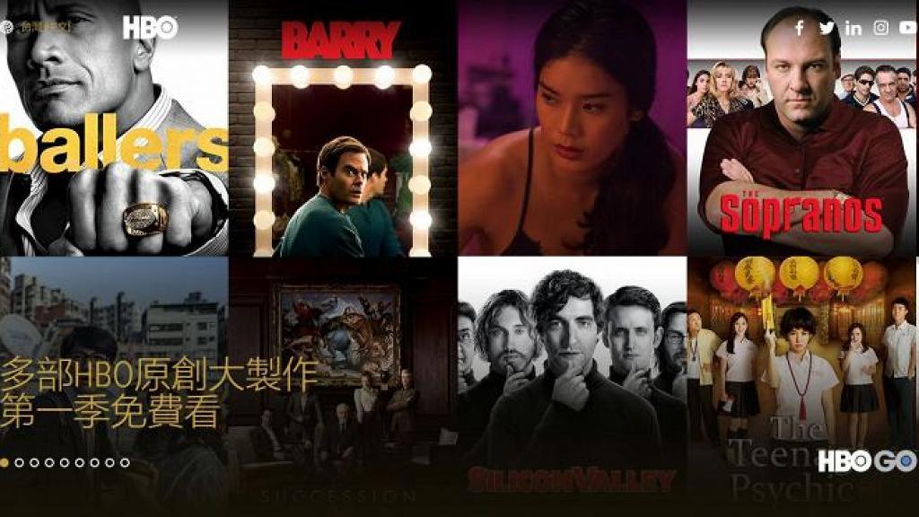 HBO GO 香港免費任睇一個月 免註冊睇歐美劇/台劇!煲劇新選擇