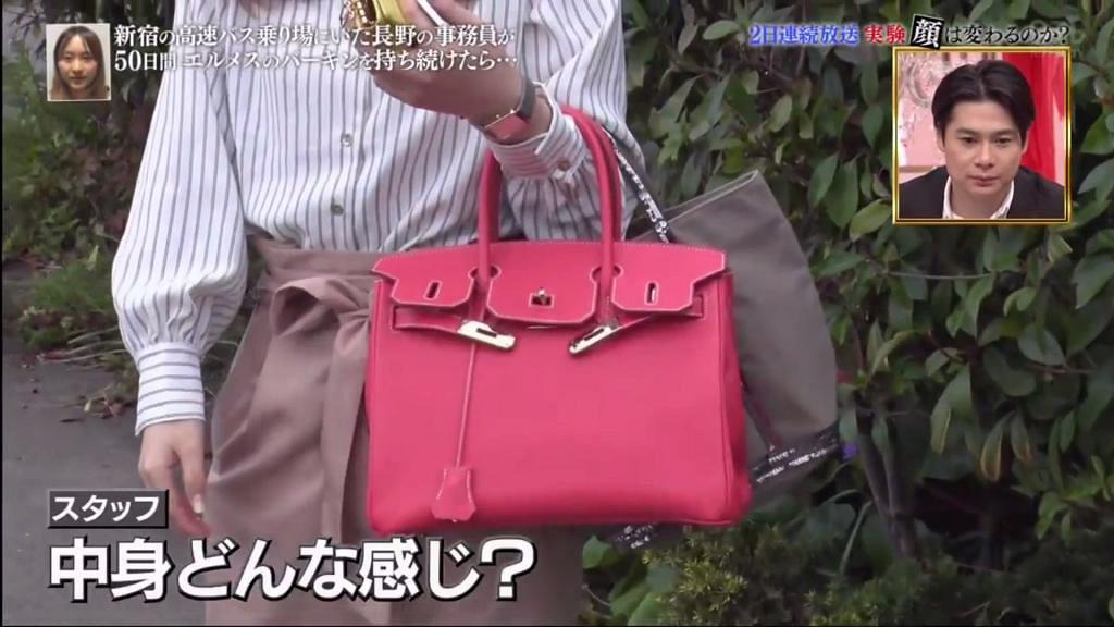日本節目實測Hermès手袋可令人變靚!宅女連續用名牌袋50日後變時尚美女