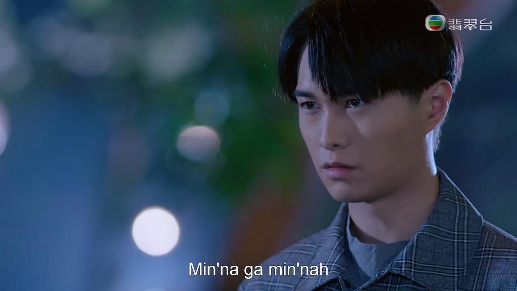 【降魔的2.0】胡鴻鈞首集出場講神秘咒語 監製解釋「Min'na ga min'nah」意思