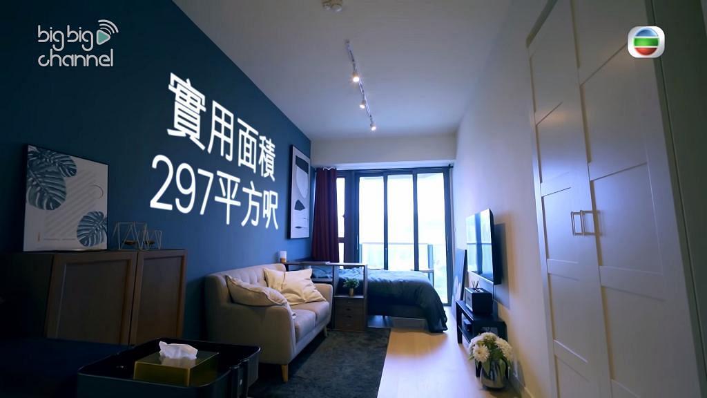 297呎單位只需5萬就有型格高檔裝修 網民仍有疑問:間房唔細都冇梗睡房?