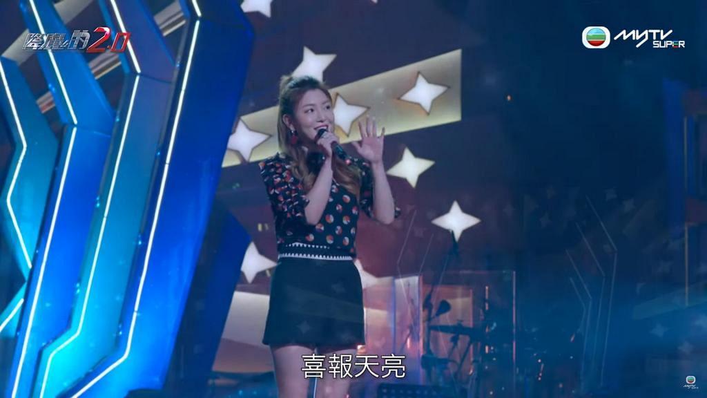 豬肉娣翻生 尹詩沛客串《降魔的2.0》 靚聲翻唱《閃電傳真機》經典兒歌勾回憶