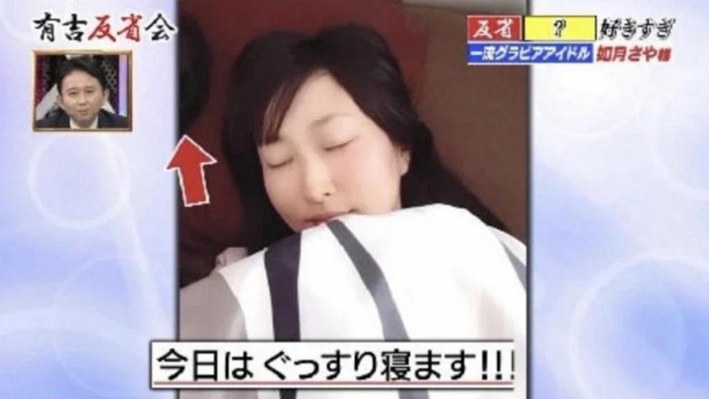 日本31歲寫真女星自爆仍和爸爸洗澡睡覺 得悉父親再婚:自己就像變成前女友
