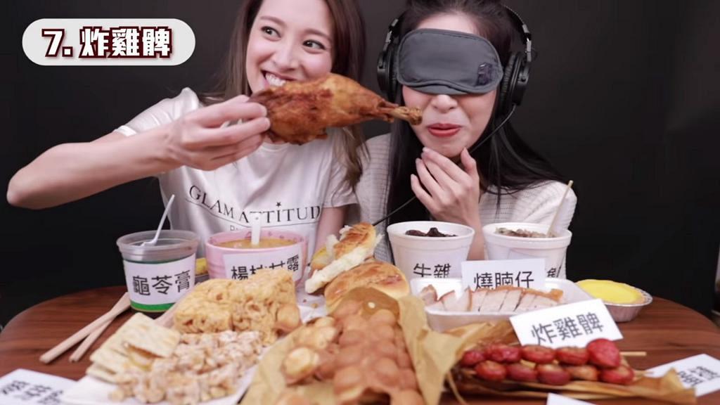 陳凱琳首拍Youtube片不顧儀態大吃港式小食 放低港姐包袱網民大讚:對佢改觀