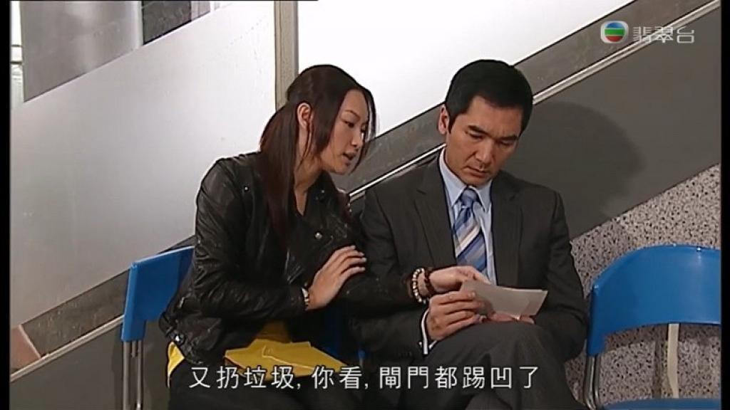 【仁心解碼】徐子珊曾公開大談性經驗 被指影響港姐形象一度被雪藏要喊住解凍