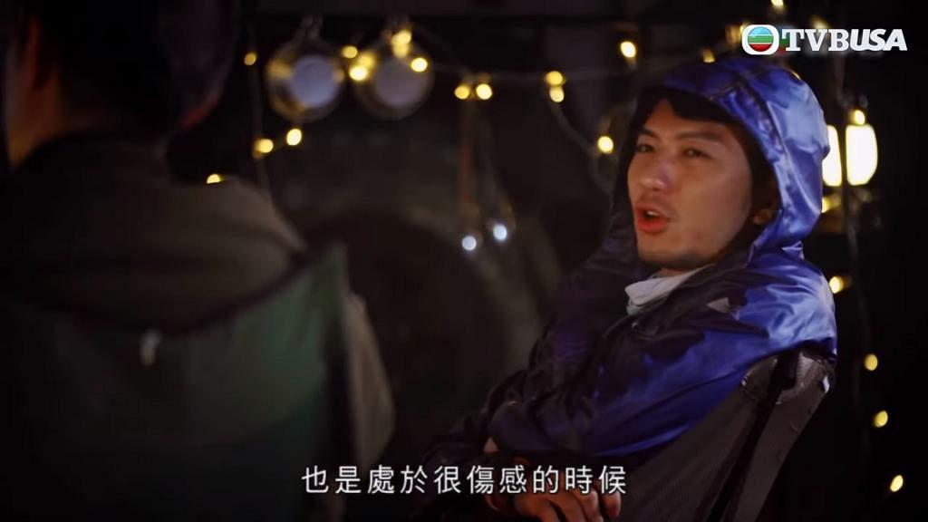 袁偉豪重提舊愛岑杏賢 分手靠拍劇自我麻醉 全靠一個人開解度過低潮