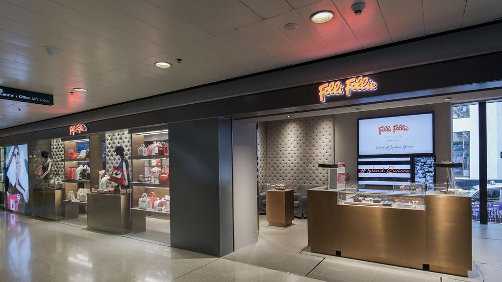傳希臘珠寶品牌Folli Follie香港店申請清盤 全線分店結業 遣散數十名員工