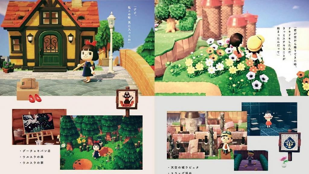【動物之森/動物森友會】玩家打造動森版吉卜力樂園 神還原7大宮崎駿動畫場景