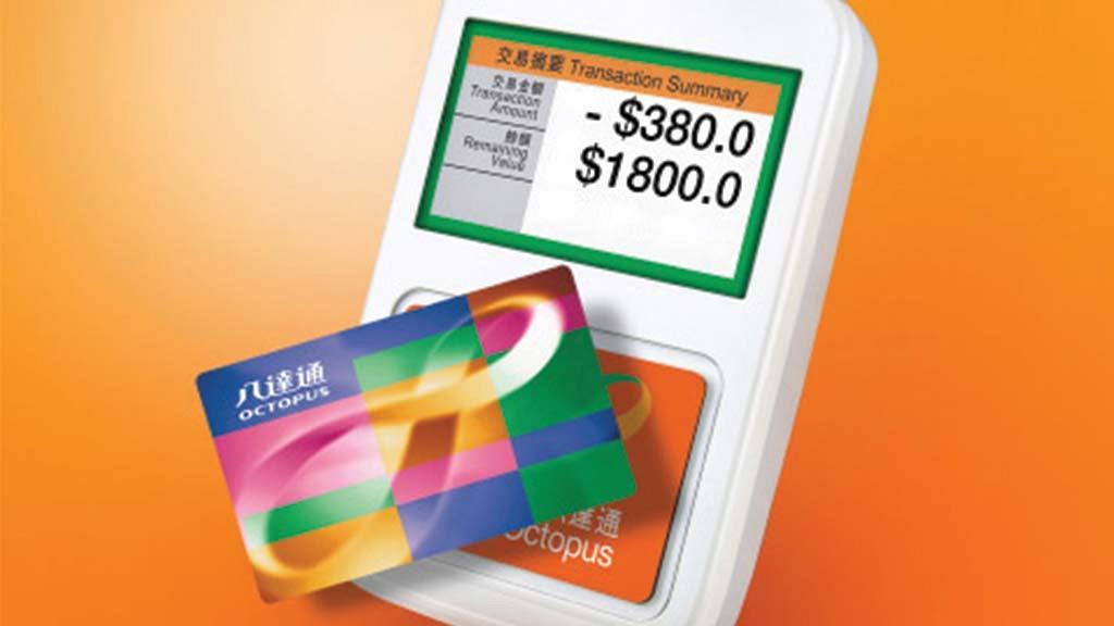 2002年或以後租用版八達通換領新卡開始!3個月內未換舊卡即失效(附換卡詳情)