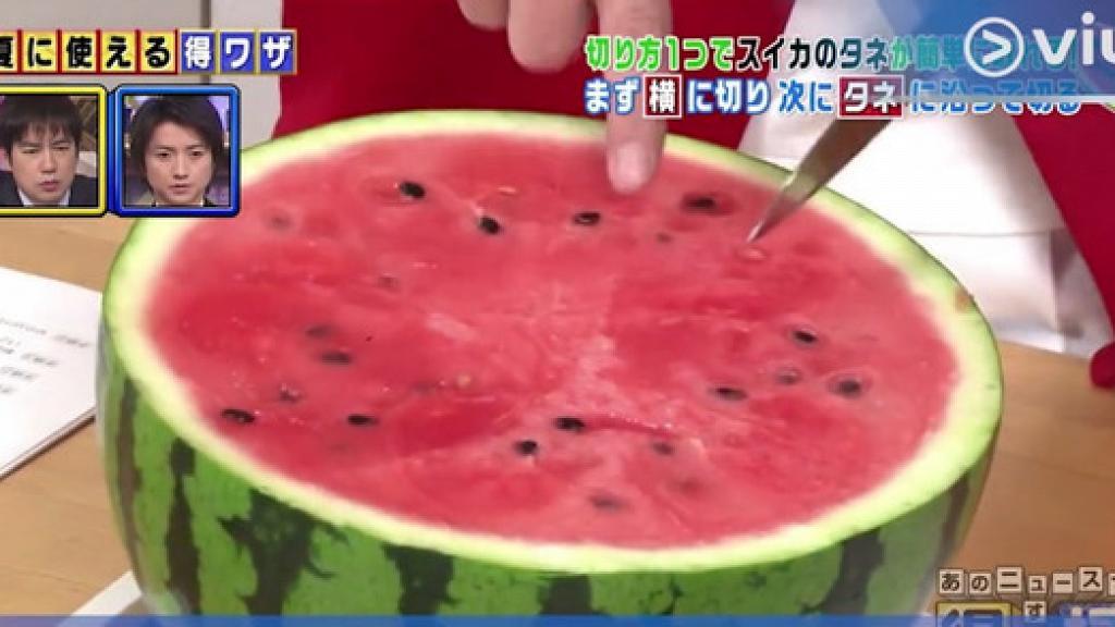 日本節目神奇西瓜去核秘訣大公開 關鍵在打橫切? 超方便歎到啖啖無核西瓜果肉