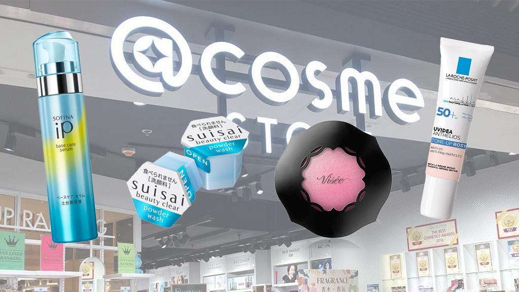 日本@cosme STORE 2020上半年人氣熱賣產品出爐 大部分$150有找/眼影盤只需$59