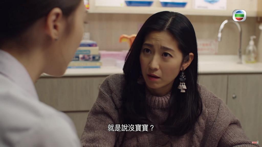【那些我愛過的人】陳自瑤入行16年角色終有發揮 飾演崩潰葡萄胎孕婦令人動容