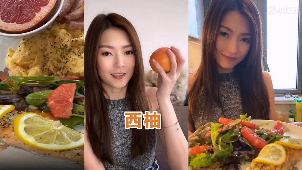 【那些我愛過的人】連詩雅拍片公開水果減肥餐單 Shiga西柚減肥法:10日減11磅