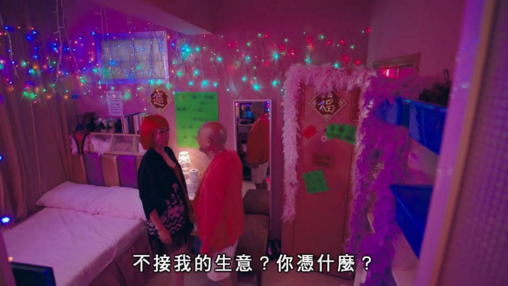 【殺手】綠葉王李成昌硬闖一樓一企圖強姦江美儀 55秒床上戲網民指太重口味