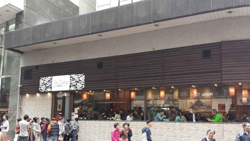 【香港疫情】上環聚點坊單日3確診+1初步確診 屬區內人氣食肆市民恐更多人中招