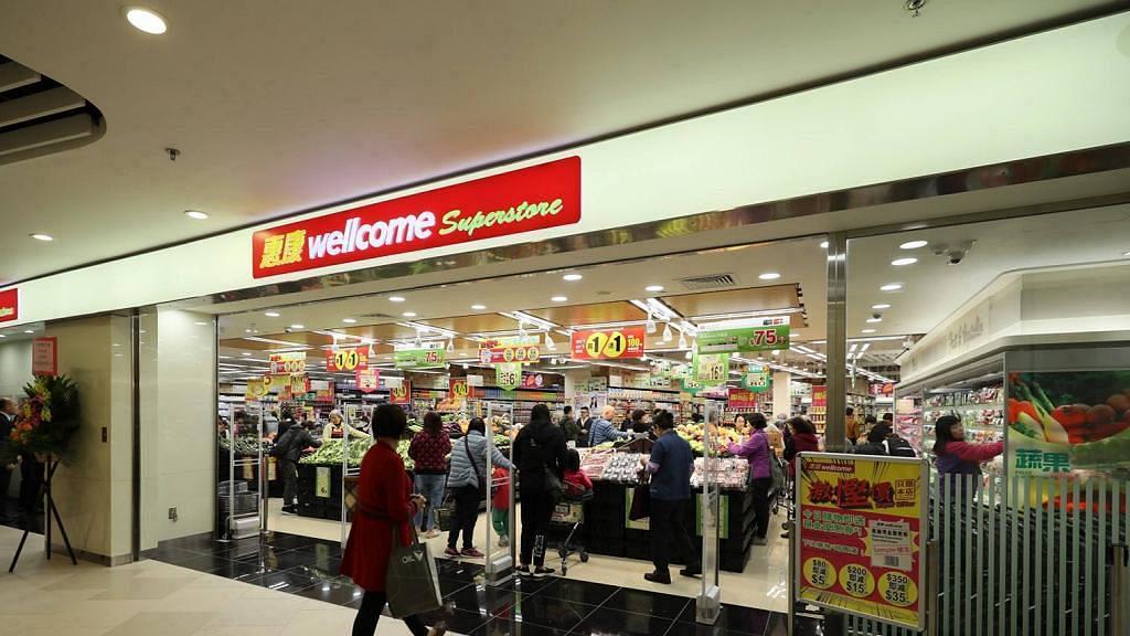 【新冠肺炎】惠康超級市場全線分店實施限購指引 14款指定食物/貨品限購2件!