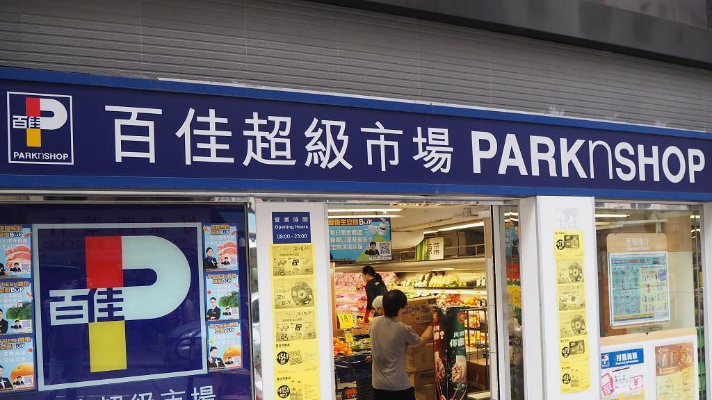 【新冠肺炎】百佳超市全線分店推出「限購令」!10款食物/貨品限購2件名單一覽