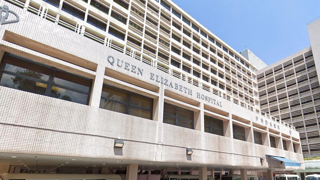 【香港疫情】伊利沙伯醫院出現群組感染 確診者拉低口罩咳嗽致環境污染