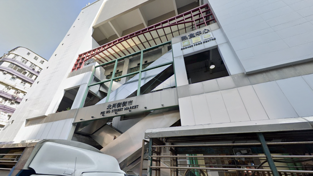 【香港疫情】最新涉事街市名單黃大仙佔5個!新冠肺炎確診者足跡遍佈九龍新界