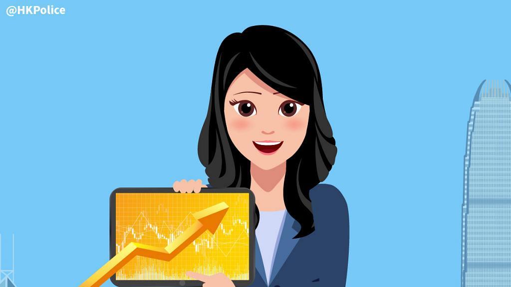 本地20多歲從事金融分析女子聽完一個電話!24小時內銀行戶口378萬全被轉走