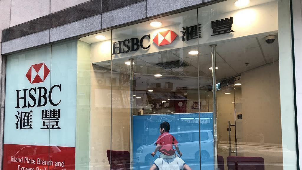 【新冠肺炎】12大銀行分行停開/提早關門!滙豐/中銀/恒生/渣打最新服務安排