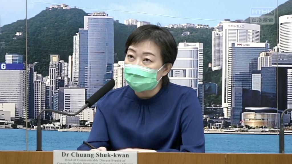 【香港疫情】新增113人確診105宗屬本地個案 旺角雅蘭中心稻香再多6人中招