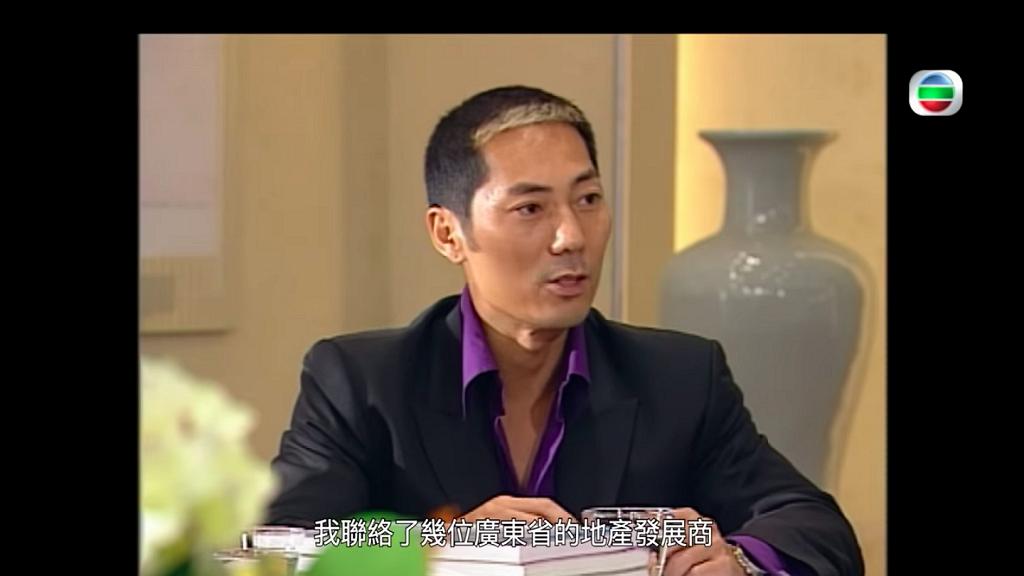 【九五至尊】58歲鄧浩光曾是香港飛魚王子 廿四孝爸爸願為家庭放棄演藝夢息影