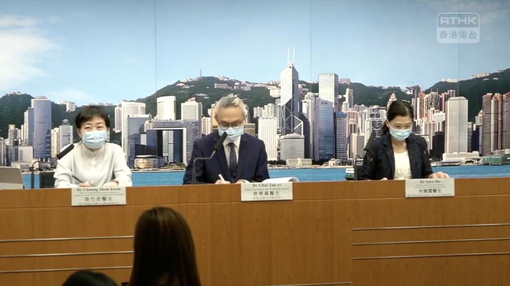 【香港疫情】新增149宗確診再創單日新高 145宗屬本地個案61宗源頭不明