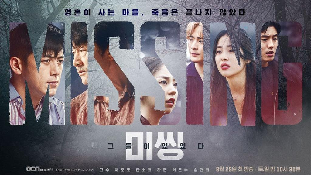 【8月韓劇推薦】8月開播人氣韓劇清單!崔振赫、裴斗娜新劇Netflix/viu上架