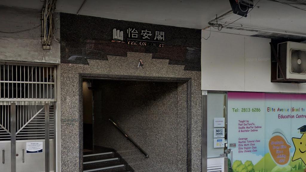 【香港疫情】本港新增121宗確診個案 旺角怡安閣直銷公司新增感染群組涉6患者