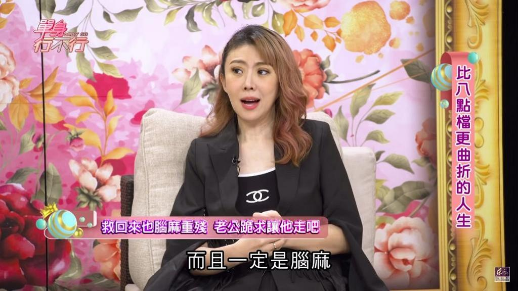 台灣女星流產10次仍堅持誕下罕見病兒子 為保胎寧不打麻醉縫子宮:把他塞回去