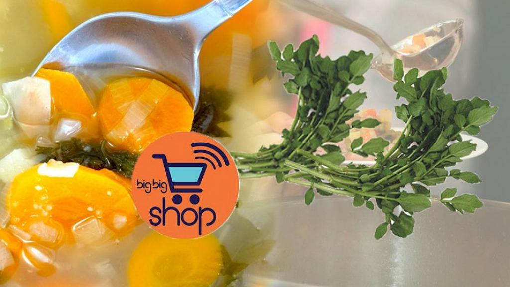【食用安全】女子進食Big Big Shop網購西洋菜疑食物中毒 致喉嚨腫痛腹瀉病徵
