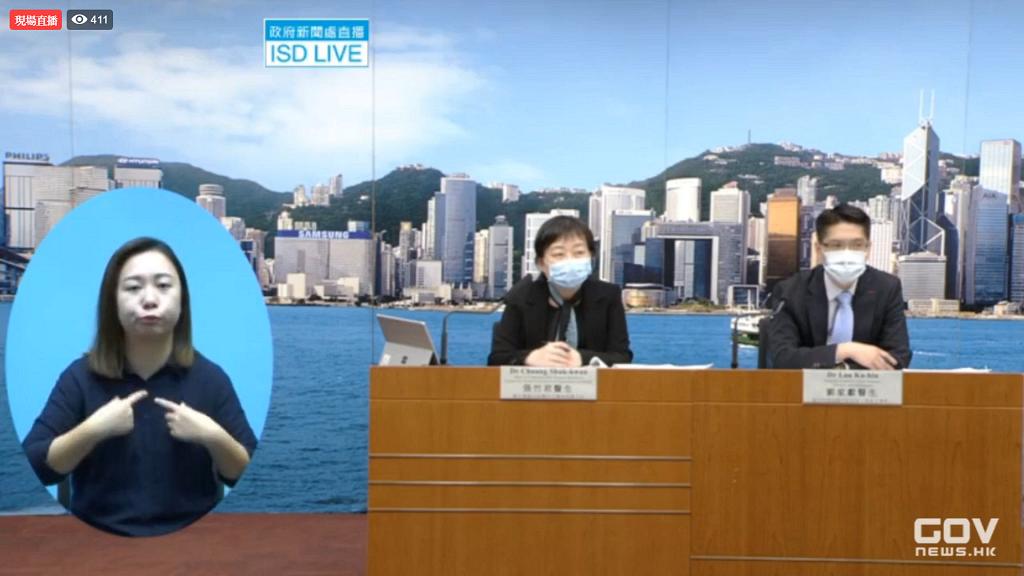 【香港疫情】本港新增95宗新冠肺炎確診個案 再有外傭染疫 曾入住將軍澳酒店