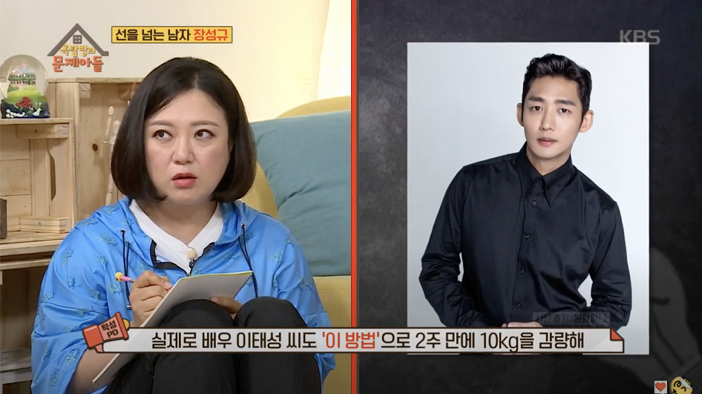 韓國綜藝節目「左手減肥法」瘦身同時訓練大腦  曾有演員親嘗2星期成功減10kg