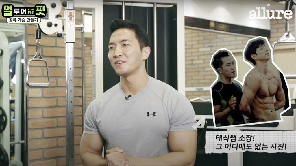 孔劉爆肌身材全靠每日健身3小時 御用健身教練公開男神絕密曬肌照+塑身秘訣