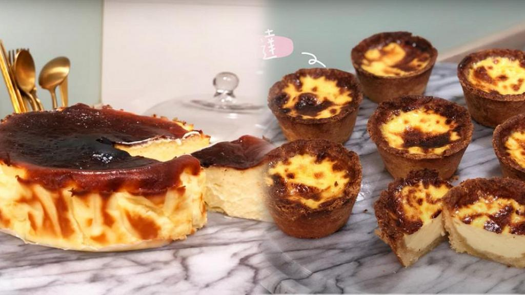 【氣炸鍋食譜】精選10款簡易氣炸鍋甜品食譜 巴斯克芝士蛋糕/麻糬波波/心太軟
